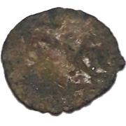 Potin unit-Kadambas of Banavasi – reverse