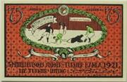 75 Pfennig (Sportverein Kahla - B6) – reverse