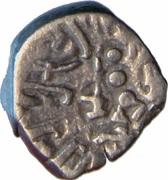 Drachm - Krishnaraja (Kalachuris of Mahismati) – reverse