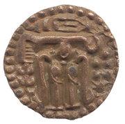 1 Massa - Parākramabāhu II – obverse