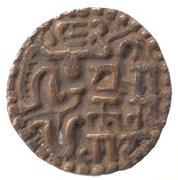1 Massa - Parākramabāhu II – reverse