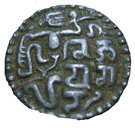 1 Massa - Vijayabahu IV – reverse