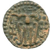 1 Massa - Parākramabāhu III – obverse