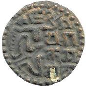 1 Massa - Parākramabāhu III – reverse