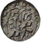1 Jital - Triloka Chandra Deva (Kangra) – reverse