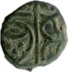 1 Jital - Rupa Chandra Deva I (Kangra) – obverse