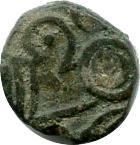 1 Jital - Rupa Chandra Deva I (Kangra) – reverse