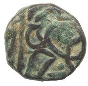1 Jital - Triloka Chandra Deva I (Kangra) – obverse