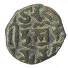 1 Jital - Triloka Chandra Deva I (Kangra) – reverse