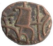 1 Jital - Apurva Chandra Deva (1340-1351) – obverse
