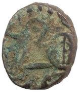 1 Jital - Apurva Chandra Deva (1340-1351) – reverse