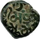 1 Jital - Megha Chandra Deva (Kangra) – reverse