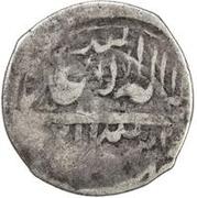 1 Sahibqirani - Mahdi Quli Khan – obverse