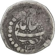 1 Sahibqirani - Mahdi Quli Khan – reverse