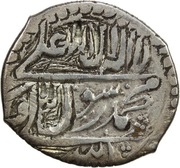 1 Sahibqirani - Mehdiqoli Khan Javanshir – obverse