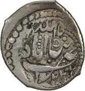 1 Sahibqirani - Mehdiqoli Khan Javanshir – reverse