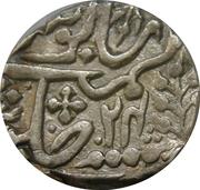 1 Rupee - Muhammad Akbar II [Harbaksh Pal] – reverse