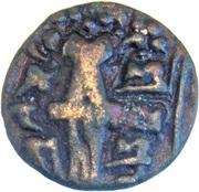 Stater - Vajraditya (Kashmir Post-Gupta Empire) – reverse
