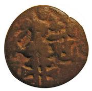 1 Stater - Sankara Varman (Kashmir) – reverse