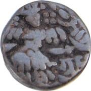 Stater - Kshemagupta (Kashmir) – reverse