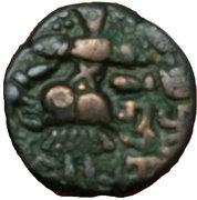 1 Stater- Abhimanyu Gupta -Utpala Dynasty - Kashmir(Ancient) - 958AD – reverse
