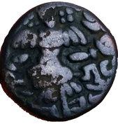 AE Stater - Tribhuvanagupta - Utpala Dynasty- Kashmir(Medvial) – reverse