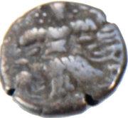 1 Stater - Ananda Deva (Kashmir) – reverse