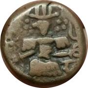 AE Stater - Jayasimha Deva (1123 - 1155 AD) - Kashmir - Second Lohara Dynasty – reverse