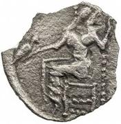 1 Drachm - Anonymous (Alexander Imitation; Kashkadarya) – reverse