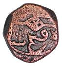 Kaserah - Fath Shah I – obverse