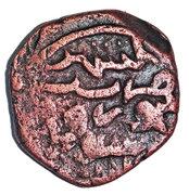 Kaserah - Fath Shah I – reverse