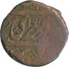 ½ Paisa - Ranbir Singh (Srinagar) – obverse