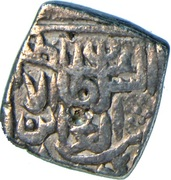 Sansu - Zain al-'Abidin (Sultan of Kashmir) -  obverse