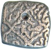 Sansu - Zain al-'Abidin (Sultan of Kashmir) -  reverse
