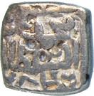 Sansu - Muhammad Shah (Sultan of Kashmir) – obverse