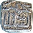 Sasnu - Muhammad Shah (Sultan of Kashmir) – obverse