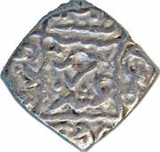 Sasnu - Muhammad Shah (Sultan of Kashmir) – reverse