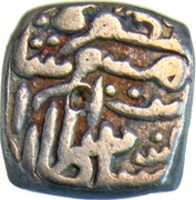 Sasnu - Ibrahim Shah (Sultan of Kashmir) – obverse