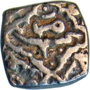 Sasnu - Ibrahim Shah (Sultan of Kashmir) – reverse