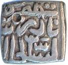 Sasnu - Nadir Shah (Sultan of Kashmir) – obverse