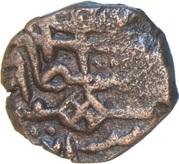 Kaserah - Ibrahim Shah I – obverse