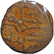 1 Kaserah - Hasan Shah – obverse