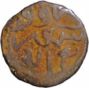 1 Kaserah - Hasan Shah – reverse