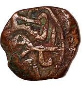 Kaserah - Nazuk (Nadir) Shah – obverse