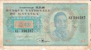 """20 Francs """"Moise Tshombé"""" – obverse"""