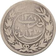 8 Khumsiyyah - Gẖālib – obverse