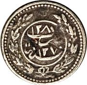 4 Khumsiyyah - Gẖālib – obverse