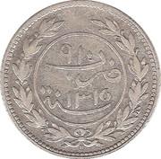 24 Khumsiyyah - Syed Hussein ibn Sahil – obverse