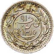 6 Khumsiyyah - Mansūr – obverse