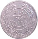 12 Khumsiyyah - Syed Hussein ibn Sahil – obverse